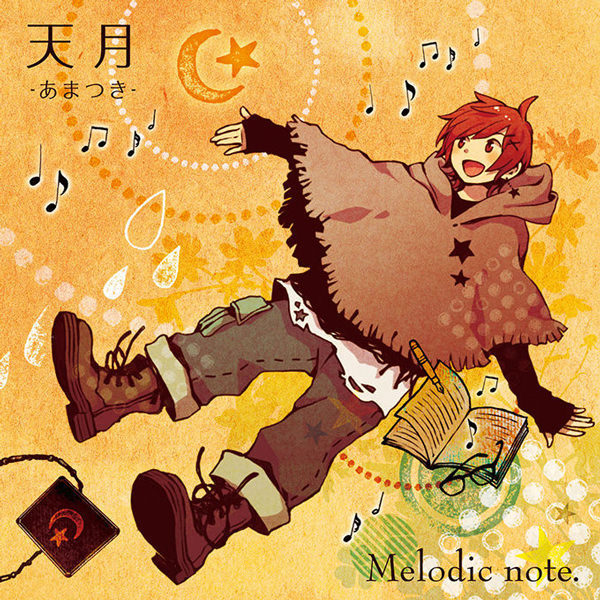 Melodic_note